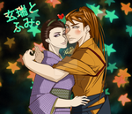 Genzui and Fumi 1 by Xbasler-Issei-2082