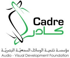 cadre logo by rmelsheikh
