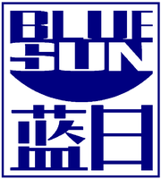 Blue Sun by bagera3005