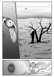 Chapter05-p14 by TashinaJacob