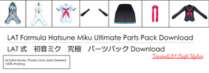 .:Parts DL:. LAT Hatsune Miku Ultimate Parts Pack by MMDAnimatio357