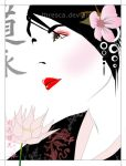 Geisha Series : Serenity by thresca