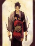 Blade of the Immortal by Joruji