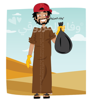 Clean Up Desert Campaign by WafaAlMarzouqi
