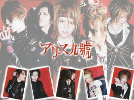 alice nine wallpaper by hirotoholic