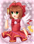 Card Captor Sakura (Ocean's Contest Entry) by epicAnnaaaa