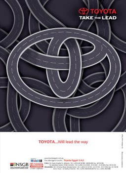 Toyota Roads by fadyosman