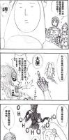 Dynasty Warriors 6 comic 8 by ying123