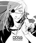 DOGS : Badou by mixed-blessing