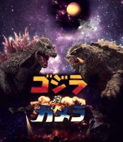 Godzilla VS Gamera by sarcophagus6