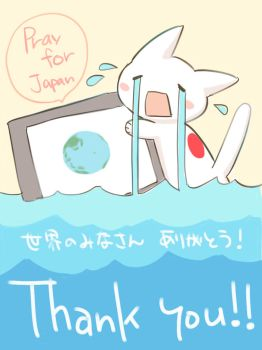 Thank you from Japan by edara04
