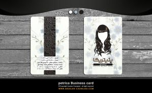 Petrica Business Card by arsalan-design