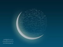 ramadan desktop 1 by ahmad-y
