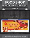 Food Shop Facebook Timeline Covers Pack v1 by dotnpix