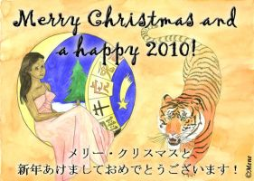 2010 Tiger Christmas Card by mene