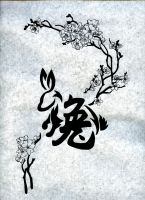 Chinese Calligraphy by WarriorofDestiny