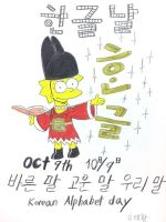 Lisa,Celebrating Korean holiday by komi114