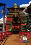 Spirited Away - The bathhouse by Mee-Lin