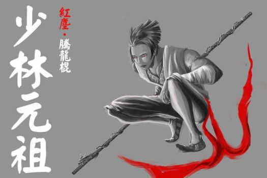 Shaolin Monk - Red Dust by szeloong