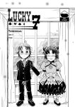 Lucky 7! Issue 3 Cover by Twinkiesama