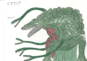 G Reborn BIOLLANTE by KingShisa08