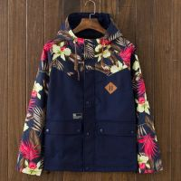 Men's Floral Print Hooies Jacket by tracylopez
