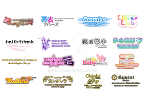 Songs Logos from MikuFlick/02 by segawa2580