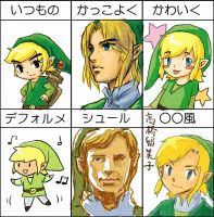 Different styles of Link XD by Alphelia