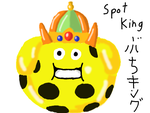 Spot King by DragonQuestWes