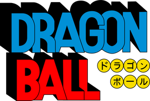 Logo - Dragon Ball Anime Original 01 by VICDBZ