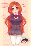 Orihime confession by MomoChiee