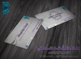 My business card by msk11