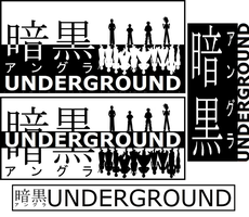 Underground Title Logo Variations by redcarstudios