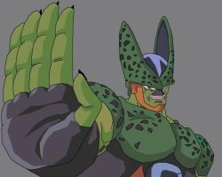 Cell - Imperfect Form by dbzataricommunity