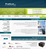 ProHost by Dm-Design