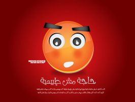 Hama msh tabe3ya emotion by mnoso90