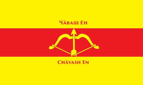 Alternate Flag of Chuvashia by H1R3SHU