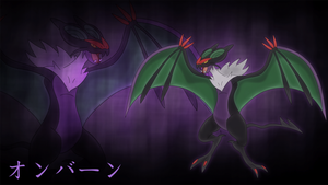 Noivern Wallpaper