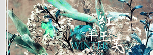 Winter by legalcrime
