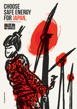 NO NUKES Poster III by DrPockets
