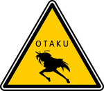 Caution - Otaku by xColorMex