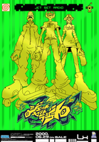 Jet Set Radio Poster by linkhero55