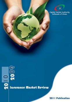 Insurance cover 2011 edition by contactmoeid