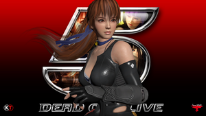 DOA5 - Kasumi Wallpaper by SilverMoonCrystal