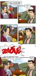 The Logic of a Gumshoe by geegeeman77