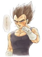 Vegeta Cry. by Xx-Tenten-xX