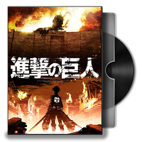 Shingeki no Kyojin DVD Folder Icon by Omegas82128