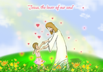 Jesus, the lover of our soul by bampira
