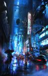Walking on the street by daRoz