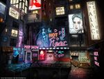 Red-light district by ThoRCX